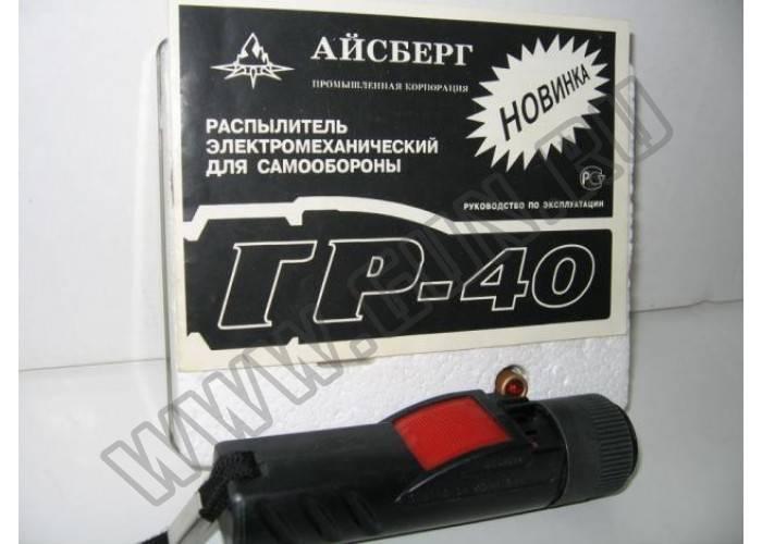 Оружие самообороны семейства ГР-40