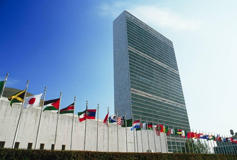 ООН разрывает цепи