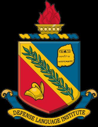 Военный институт языковой подготовки  министерства обороны США