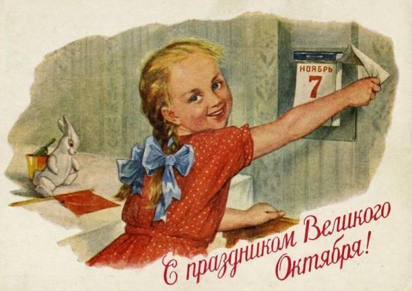 Великий Октябрь спас Россию от гибели