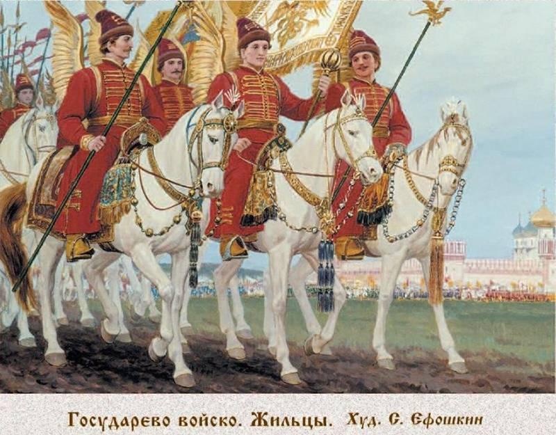 Mikhail V. Skopin-Shuisky, líder militar ruso del Tiempo de los Problemas