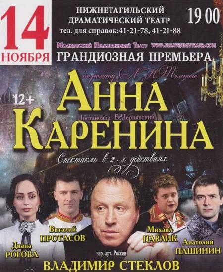 "Апологет нацбата ""Азов"" А.Пашинин едет с гастролями в Нижний Тагил"