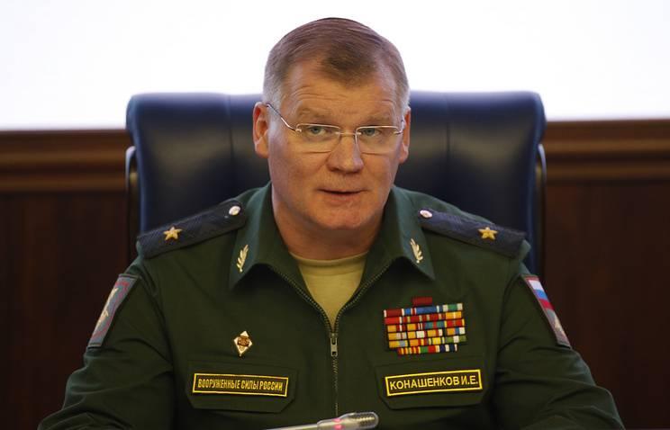 Конашенков назвал доклад западных правозащитников о бомбовом ударе по школе в Идлибе информационным вбросом