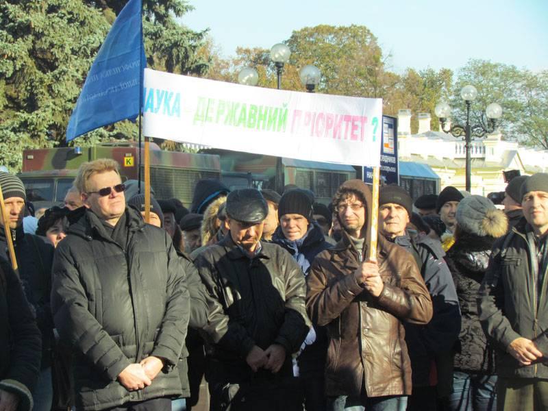 НАН Украины отчитывается о похоронах науки в стране
