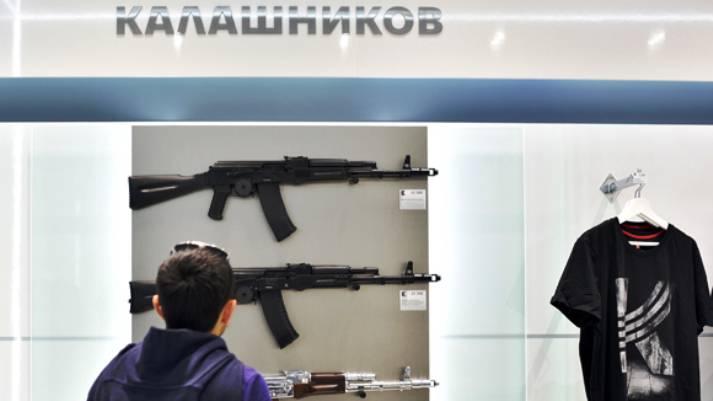 Бренды «АК-47» и «АК-74» вышли в виртуальное пространство