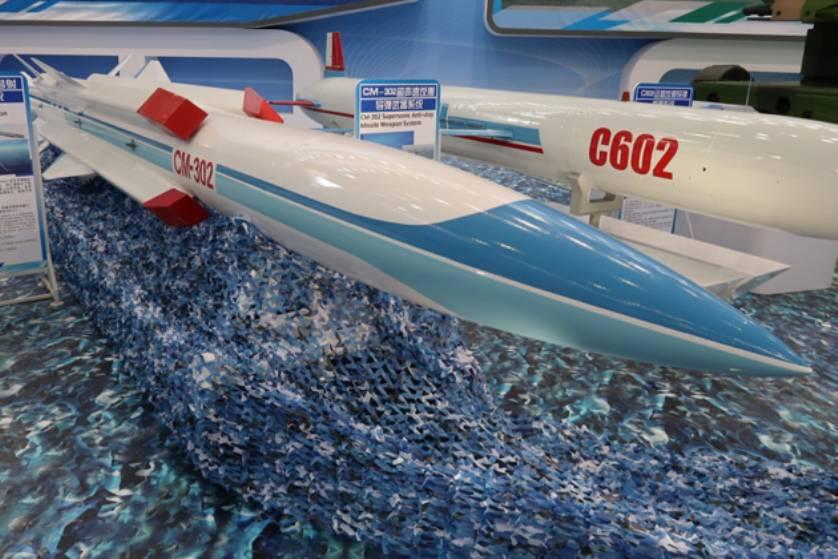 Китайцы показали свою суперсовременную противокорабельную ракету