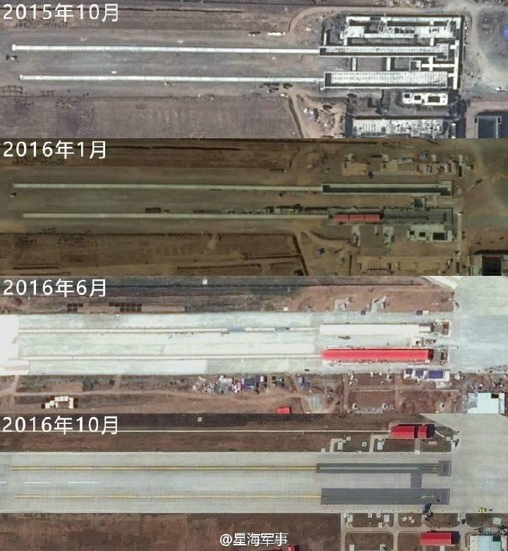 В Китае завершена модернизация наземного комплекса НИТКА с катапультами