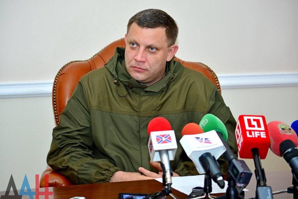 Руководитель ДНР назвал имя организатора убийства Моторолы