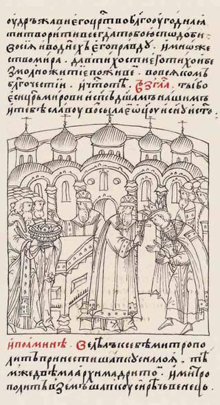 Иван Грозный: два мифа, две истории и две историографии