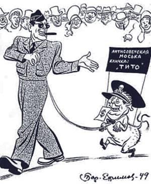 Тито и НАТО