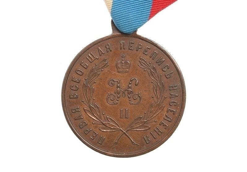 Последние медали Российской империи
