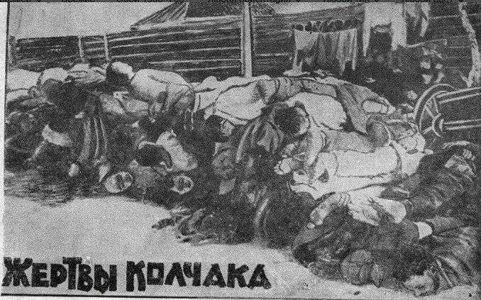 Вандалы атаковали мемориальную доску Колчаку вПетербурге