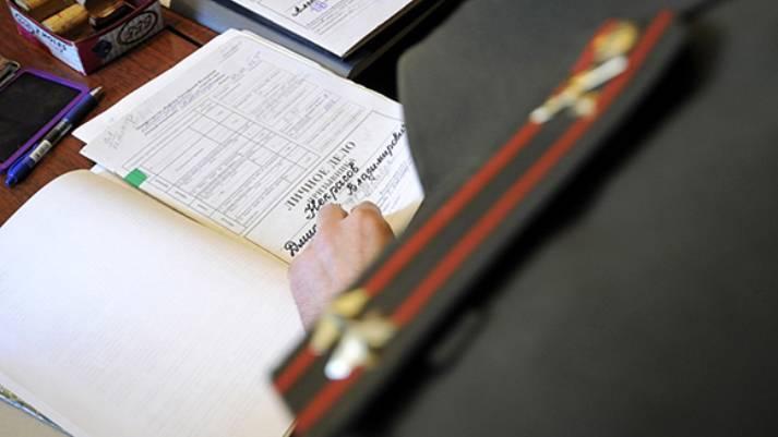 Личные дела офицеров переведут в электронный формат