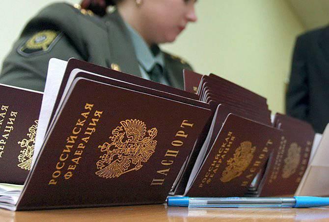 Госдума РФ готовится рассмотреть вопрос о выдаче жителям ДНР и ЛНР российских паспортов