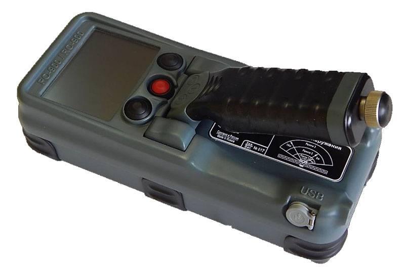 PO-900 radar dedektörü