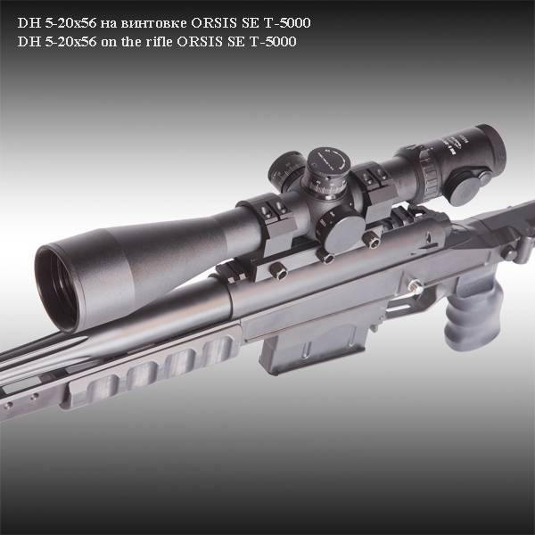 "A new sniper rifle, created in the framework of the ROC ""Precision"", is ready for serial production."