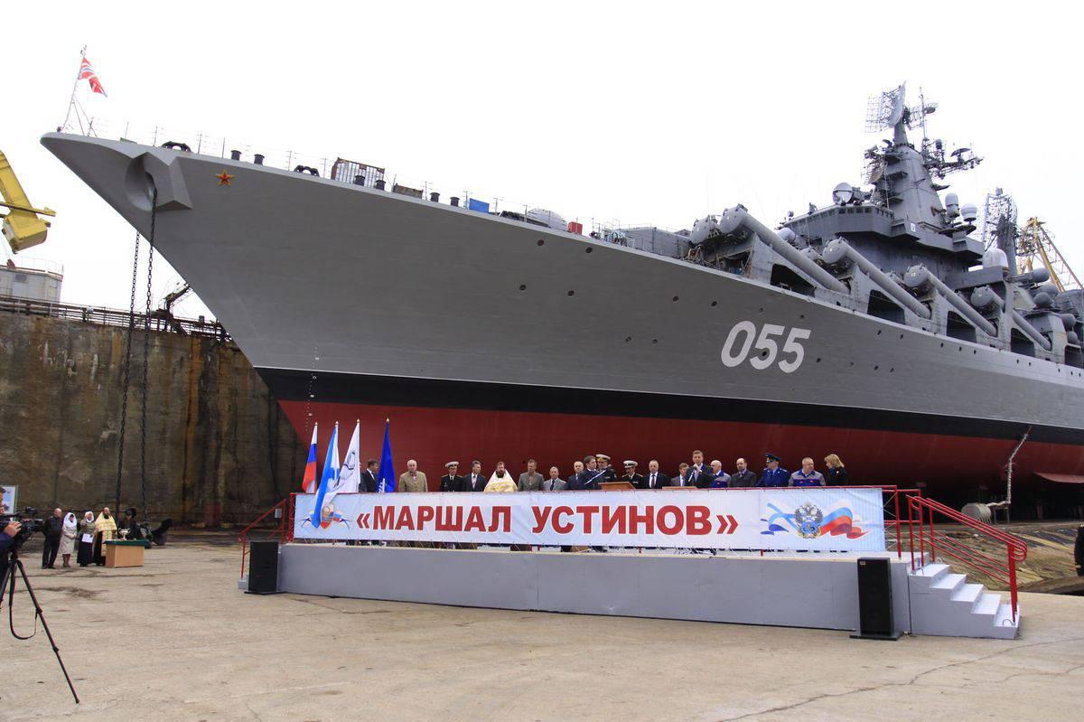 Крейсер «Маршал Устинов» получил электронное оружие