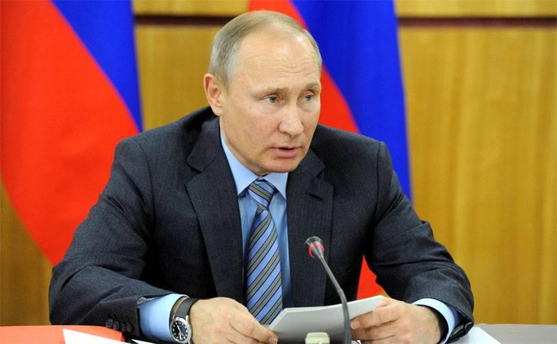 रूस ने आईसीसी रोम संविधि में भाग लेने से इंकार कर दिया