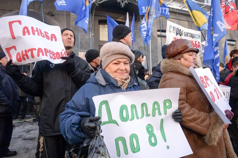 Гаага кинула Украину, Россия кинула Гаагу