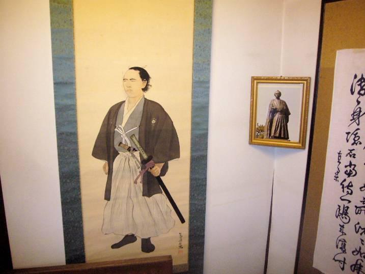 Дракон-конь: «новый человек» изменяющейся Японии. (Драматическая история в нескольких частях с прологом и эпилогом) Часть третья