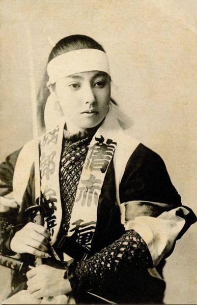 Дракон-конь: «новый человек» изменяющейся Японии (драматическая история в нескольких частях с прологом и эпилогом). Часть четвёртая