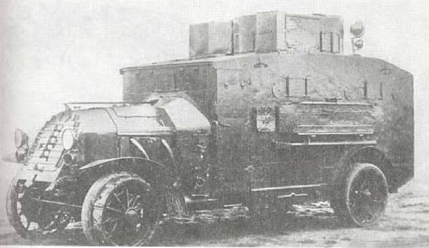 Упущенные возможности. Бронеавтомобили Германии в Первую мировую войну