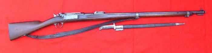 Краг-Йоргенсен – «винтовка на одну войну»