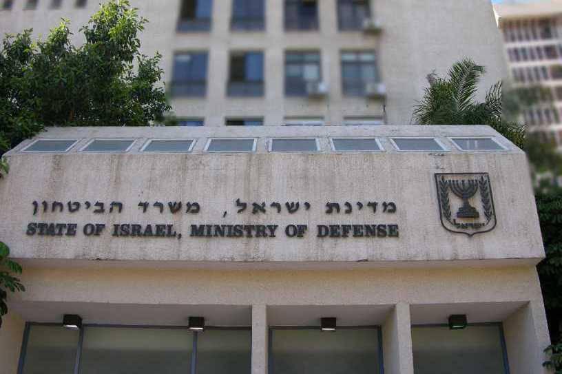 Израиль желает удостоверить Российскую Федерацию невооружать Иран своими танками иавиацией