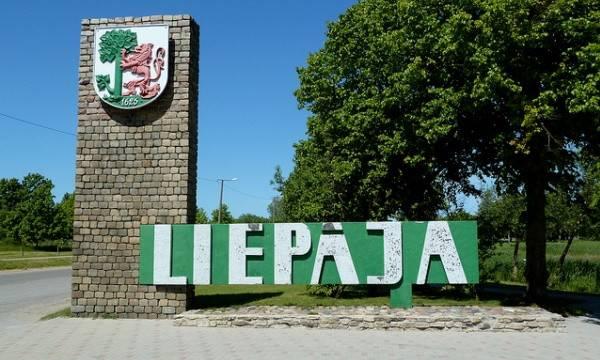 Минобороны Латвии планирует построить в Лиепае специализированный порт для кораблей НАТО