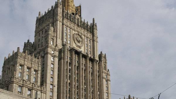 МИД РФ жёстко отреагировал на доклад МУС по Крыму и Донбассу