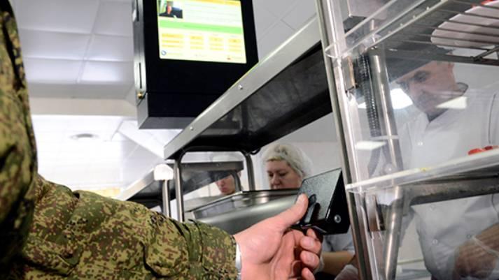 Более 600 военных столовых оборудовали автоматизированной системой контроля питания