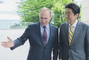 Токио хочет подружиться с Москвой