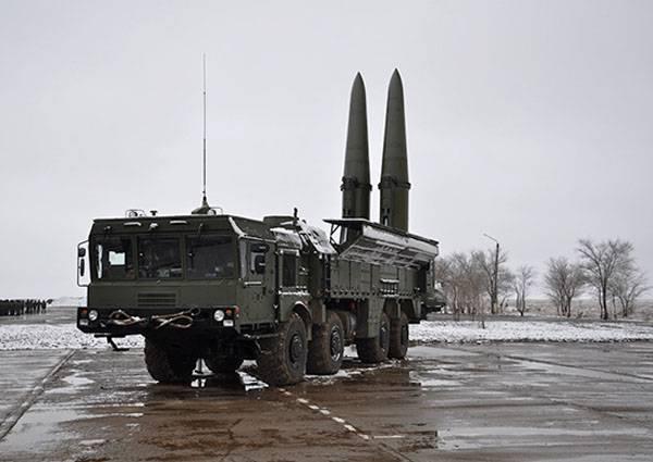 19 ноября - День ракетных войск и артиллерии РФ