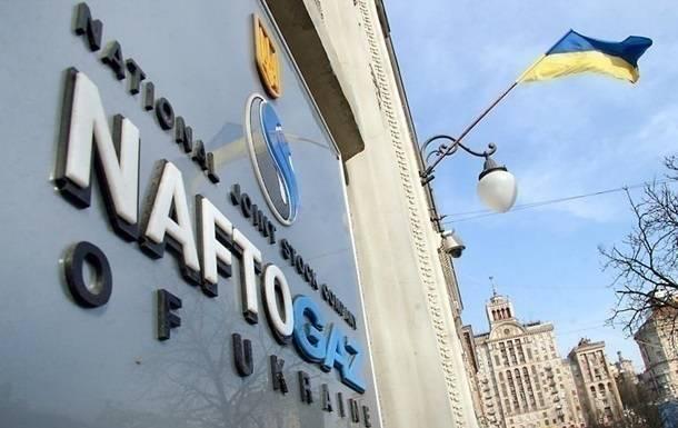 «Нафтогаз»: России, возможно, придётся платить за транзит газа на $ 4 млрд. больше