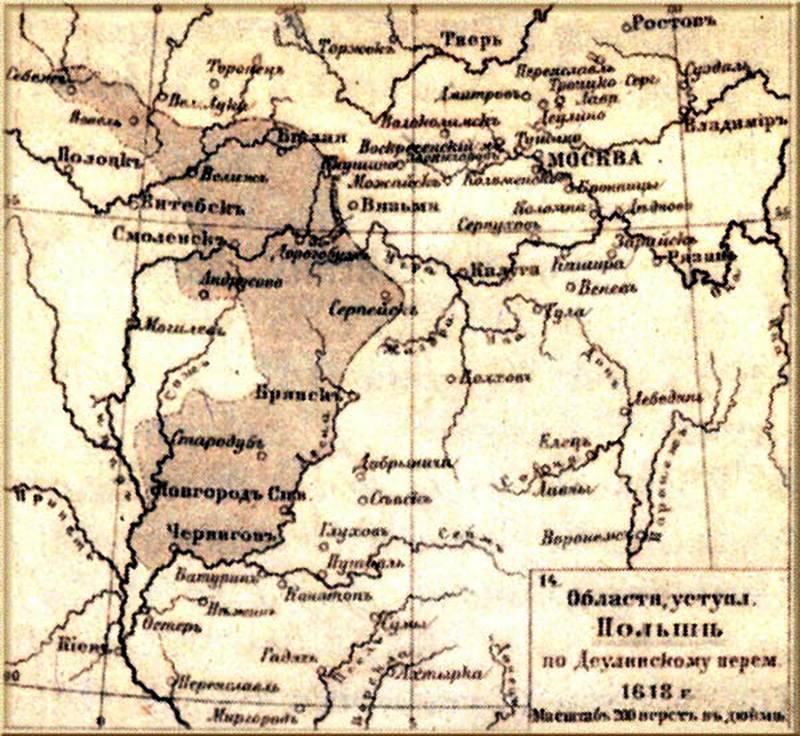 Последняя война князя Михаила Шеина