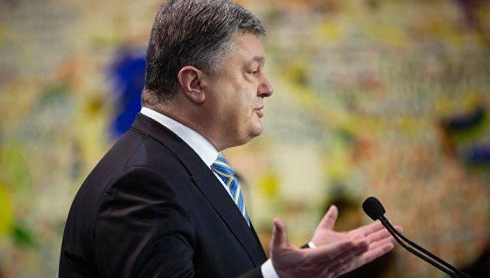 СМИ: Киев «буквально до дрожи»  боится поворота американской администрации в сторону Москвы