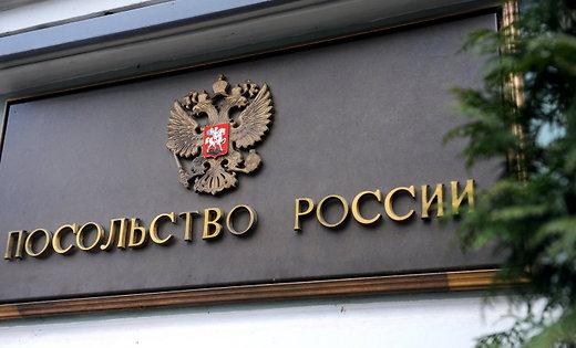 «Слишком близкий к Кремлю»