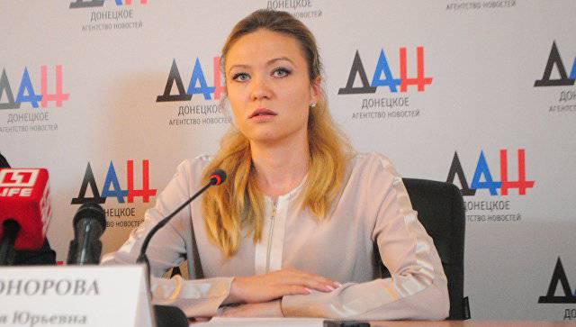 Киев сорвал переговоры о порядке предоставления особого статуса Донбассу