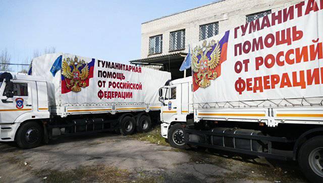 МЧС РФ: в Донбасс направлена очередная колонна с гумпомощью
