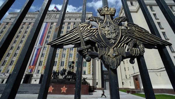 Конашенков: США открыто пытаются помешать России в борьбе с террористами в САР