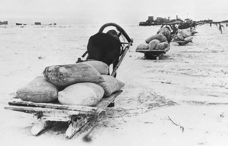 75 лет Дороге жизни: как советская наука спасала блокадный Ленинград