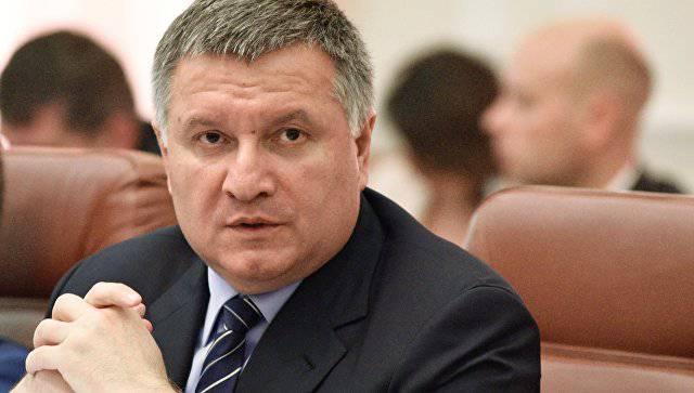 Аваков: власти проведут «деоккупацию» Донбасса в течение двух лет