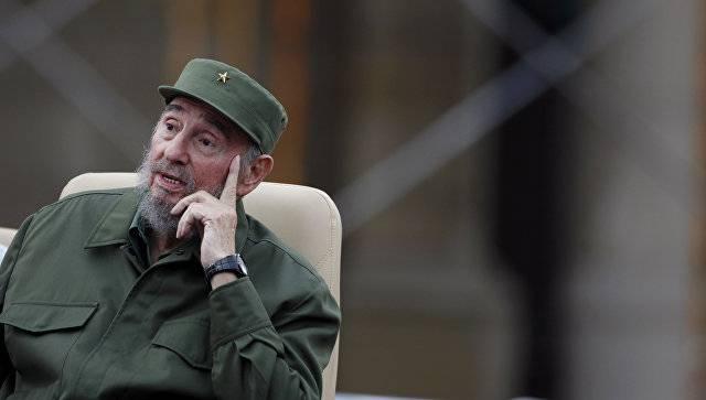 Скончался Фидель Кастро