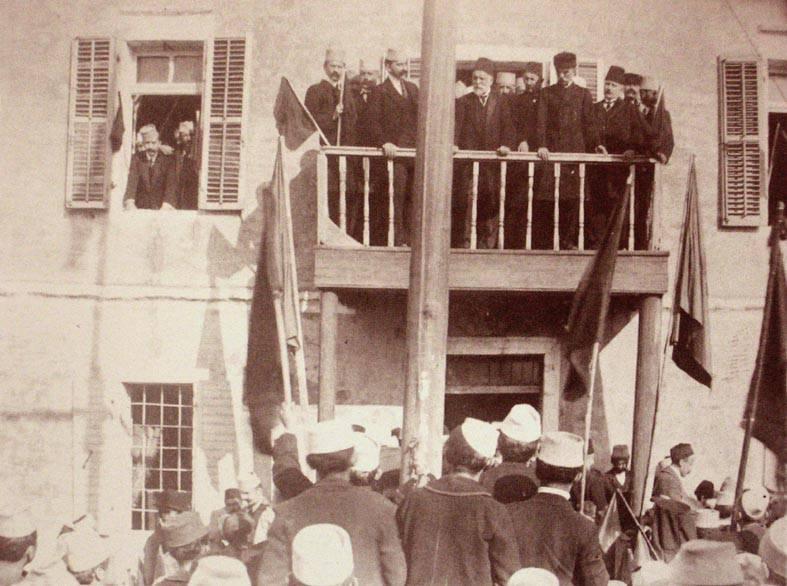 Княжество или республика? Как Албания добивалась независимости