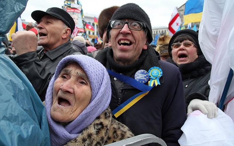 Украина. Только хорошие новости...