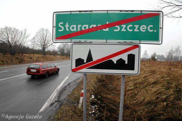 В польском городе Старгард демонтируют памятник советским воинам
