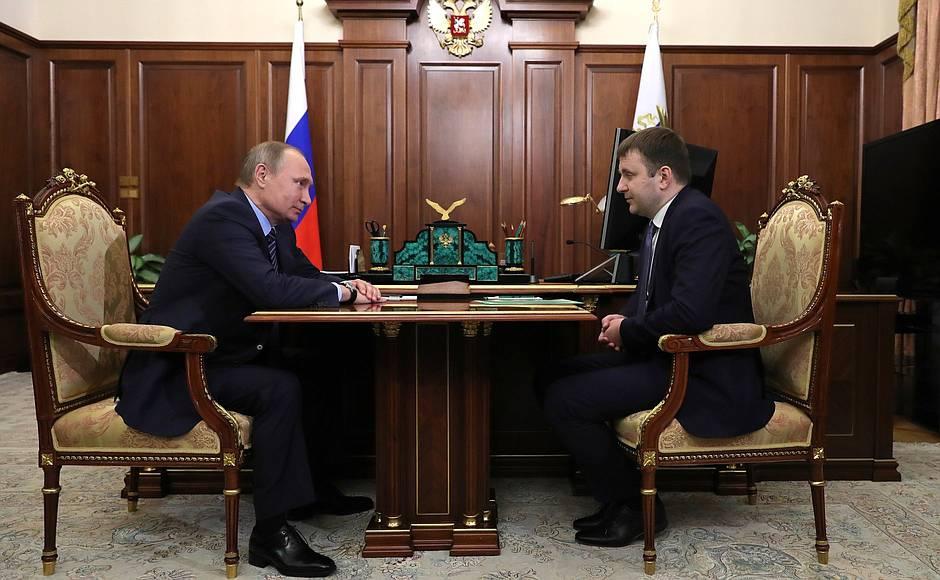 Минэкономразвития Российской Федерации возглавил Максим Орешкин