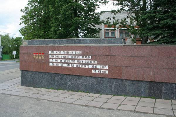 120-летие со дня рождения Г.К.Жукова