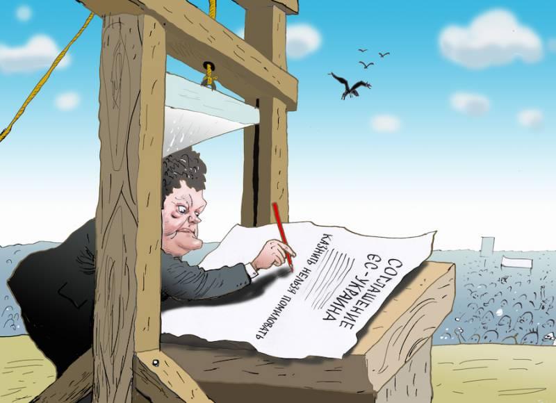 Записки Колорадского Таракана. Как дела с евроинтеграцией Украины? Ещё не закончили, но скоро начнем...