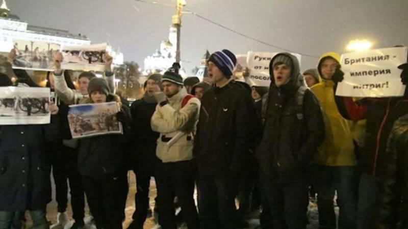 Захарова заявила о непричастности МИД РФ к ответной акции у посольства Великобритании в Москве